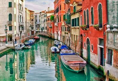 Самолетна екскурзия до Венеция на дата по избор до Февруари 2017, със Z Tour! 3 нощувки със закуски, хотел 2*, билет, летищни такси, трансфер! - Снимка