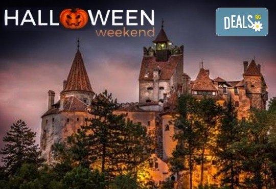Halloween в Румъния, в земята на граф Дракула, с Бамби М Тур! 2 нощувки със закуски, хотел 4* в Брашов, транспорт и програма! - Снимка 1