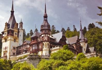 Last minute! Септемврийски празници, Румъния и замъците на Трансилвания, с Бамби М Тур! 2 нощувки със закуски в хотел 2*, транспорт и програма - Снимка