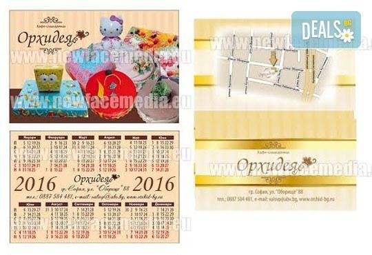 1000 визитки или джобни календарчета за 2017 година, 350 гр. картон с UV лак + ПОДАРЪК дизайн от New Face Media - Снимка 3