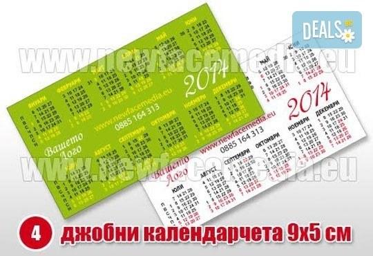 1000 визитки или джобни календарчета за 2017 година, 350 гр. картон с UV лак + ПОДАРЪК дизайн от New Face Media - Снимка 9