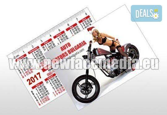 1000 визитки или джобни календарчета за 2017 година, 350 гр. картон с UV лак + ПОДАРЪК дизайн от New Face Media - Снимка 5