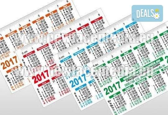 1000 визитки или джобни календарчета за 2017 година, 350 гр. картон с UV лак + ПОДАРЪК дизайн от New Face Media - Снимка 4
