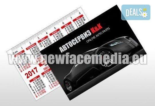 1000 визитки или джобни календарчета за 2017 година, 350 гр. картон с UV лак + ПОДАРЪК дизайн от New Face Media - Снимка 1