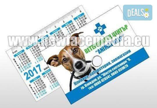 1000 визитки или джобни календарчета за 2017 година, 350 гр. картон с UV лак + ПОДАРЪК дизайн от New Face Media - Снимка 2