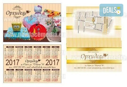 1000 визитки или джобни календарчета за 2017 година, 350 гр. картон с UV лак + ПОДАРЪК дизайн от New Face Media - Снимка 11