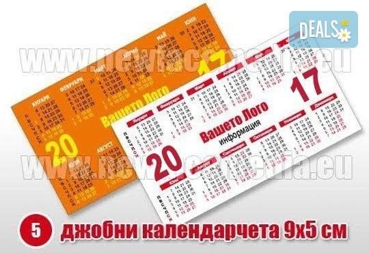 1000 визитки или джобни календарчета за 2017 година, 350 гр. картон с UV лак + ПОДАРЪК дизайн от New Face Media - Снимка 10