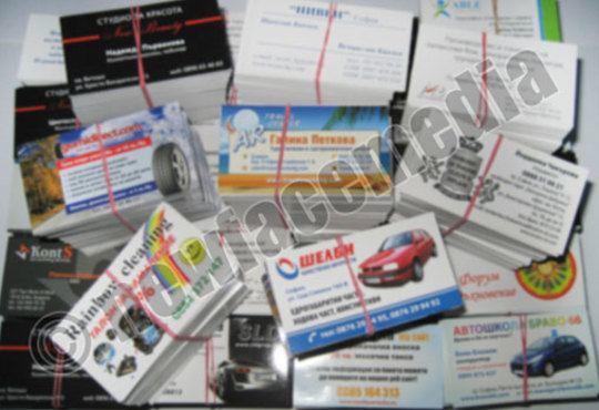 1000 пълноцветни двустранни лукс визитки, 340 гр. картон + дизайн! Висококачествен печат от New Face Media! - Снимка 3
