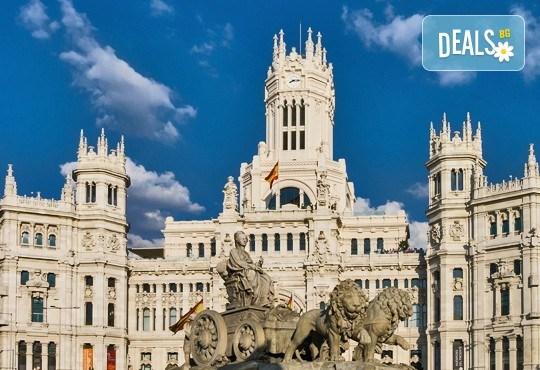 Самолетна екскурзия до Мадрид, в период по избор, със Z Tour! 3 нощувки и закуски, самолетен билет, летищни такси и трансфери! - Снимка 1