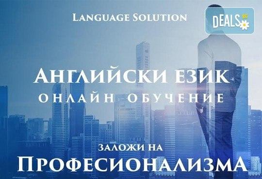 Научи английски език по най-удобния за теб начин. Потопи се в онлайн обучението на Language Solution и вземи сертификат, без да излизаш от дома си! - Снимка 3