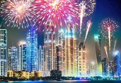 Нова година в приказно красивия Дубай, ОАЕ! 4 нощувки със закуски в 4-звезден хотел по избор, самолетен билет и панорамна обиколка! - Снимка