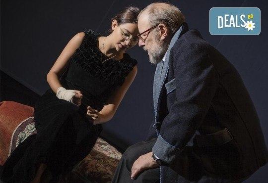 Каним Ви на предпремиера в Театър Сълза и Смях! Гледайте Посетителят, на 26.09. от 19ч, копродукция с GUY A BOTTEQUIN, билет за един - Снимка 2