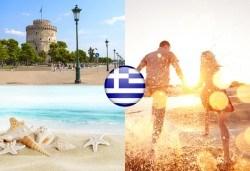 Септемврийски празници в Солун и Олимпийската Ривиера! 3 нощувки със закуски и вечери, хотел 3*, транспорт и програма, от Запрянов Травел! - Снимка