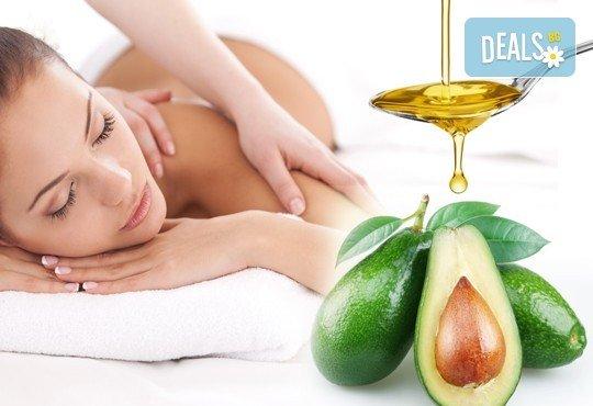 Арома масаж на гръб с подбрани етерични масла от жасмин, алое и лавандула в Студио БЕРЛИНГО до Mall of Sofia - Снимка 1