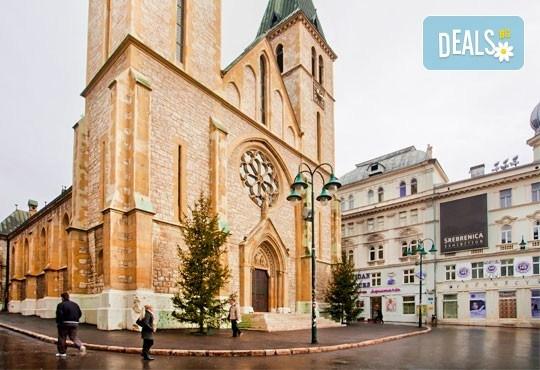 Екскурзия до Босна и Херцеговина, с Алиса Турс! 3 нощувки със закуски, хотели 2/3*, транспорт, програми в Сараево, Мостар, Вишеград, Меджугорие - Снимка 5