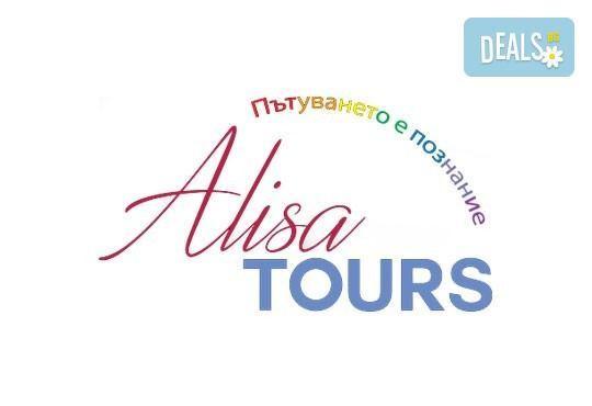 Екскурзия до Албания и Македония, с Алиса Турс! 3 нощувки със закуски и вечери, хотели 2/3* в Охрид и Дуръс, транспорт и богата програма! - Снимка 2