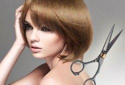 Подстригване, измиване, маска Romantic и оформяне със сешоар за къса, средно дълга или дълга коса, студио за красота Five! - Снимка