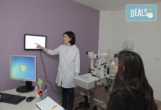 Очен преглед с биомикроскопия, авторефрактометрия, оглед на очни дъна, проверка на зрителна острота и изписване на очила при нужда в МЦ Медкрос! - Снимка 3