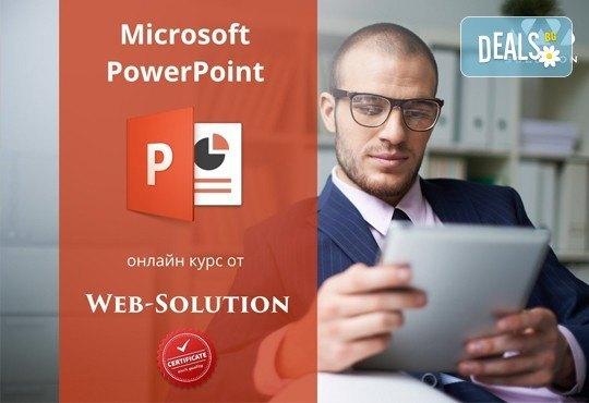 Онлайн курс по програмата Microsoft PowerPoint, над 30 урока с 2-месечен достъп до онлайн платформата на Web Solution - Снимка 1