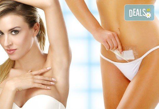 Постигнете съвършено гладка кожа с кола маска на цяло тяло за жени в салон за красота Relax Beauty! - Снимка 2