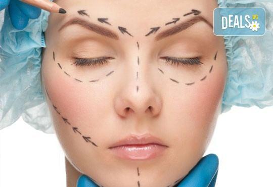 Стегнете и оформете контурите на лицето, шията и деколтето си с триполярен RF лифтинг от салон за красота Relax beauty! - Снимка 1