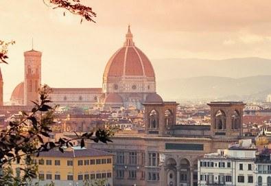 Самолетна екскурзия до Флоренция на дата по избор, със Z Tour ! 3 нощувки и закуски, самолетен билет, летищни такси и трансфер - Снимка