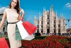 Самолетна екскурзия до Милано в период по избор! 3 нощувки със закуски в хотел 2*, билет, летищни такси и трансфер! - Снимка