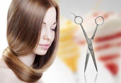 Масажно измиване, подстригване и терапия за коса с продукти Milk Shake и прическа със сешоар в салон Блейд! - Снимка