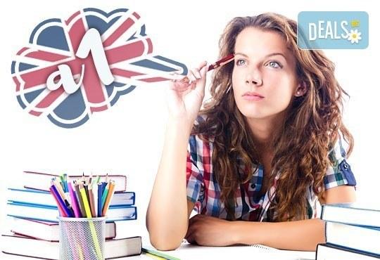 Английски език, начално ниво А1, 100 уч. ч., вечерна и съботно неделна група, начални дати през септември, учебен център Сити! - Снимка 1