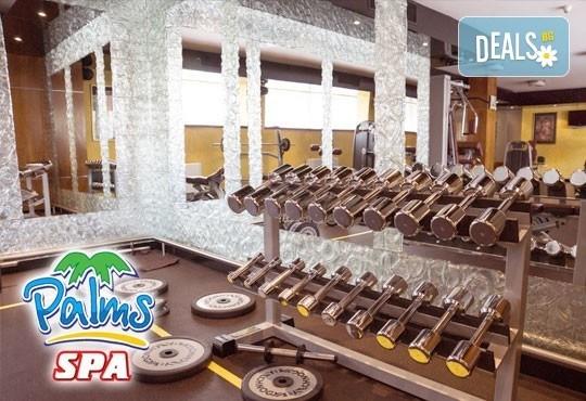 Влезте във форма с Palms Spa към хотел Анел 5*! Басейн + джакузи, фитнес или комбинация със сауна или парна баня само до 20.11! - Снимка 5