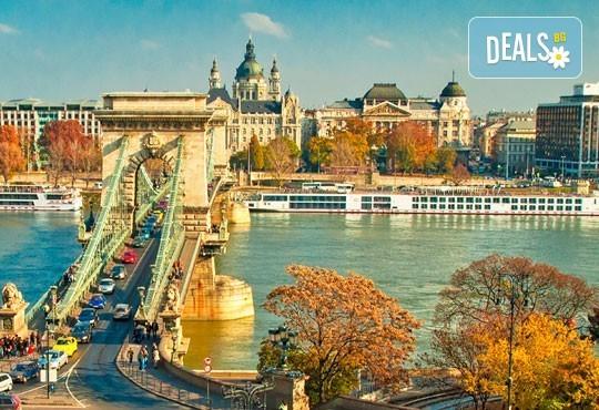 Екскурзия през есента до Будапеща, Унгария! 3 нощувки със закуски, транспорт и възможност за посещение на Виена! - Снимка 3