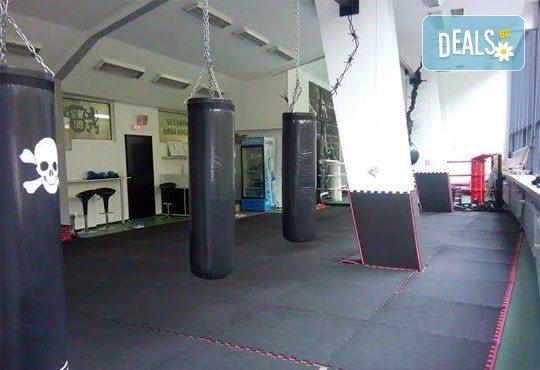 Стопете излишните сантиметри! 2 посещения на тренировки по спининг в спортен клуб Overfight! - Снимка 5