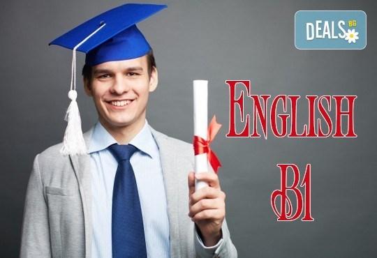 Курс по английски език - ниво В1, вечерна група, 100 уч.ч., начална дата през септември, в УЦ Сити! - Снимка 1