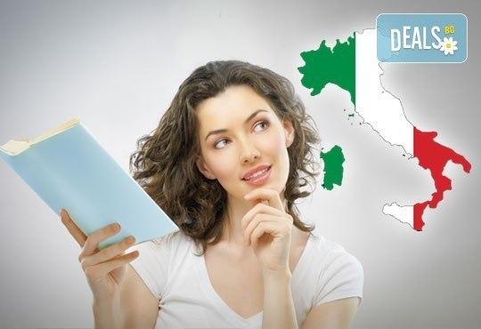 Първи стъпки в италиански език с вечерен или съботно-неделен курс, ниво А1, 60 уч.ч., начална дата през септември в УЦ Сити! - Снимка 1