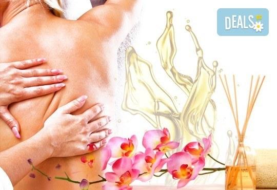 Пакет от 10 частични масажа за гръб и шия с био етерични масла Alteya Organics в Massage studio Hotel Europe! - Снимка 1