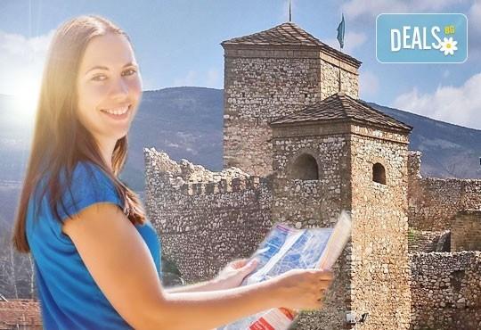 Еднодневна екскурзия през септември или октомври до Ниш, Пирот и Нишка баня в Сърбия - транспорт и екскурзовод! - Снимка 1