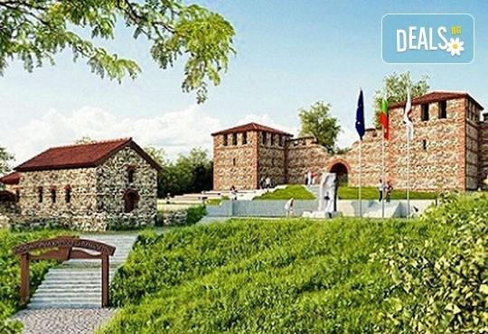 Еднодневна екскурзия през октомври или ноември до Цари Мали град, Дупница и парк Рила - транспорт и екскурзовод! - Снимка 1