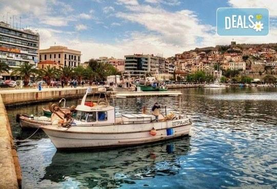 Еднодневна екскурзия до Кавала, Гърция: транспорт, екскурзовод и панорамен тур на града от Глобул Турс! - Снимка 1