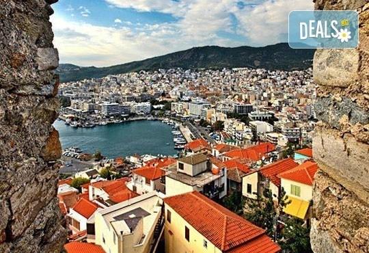 Еднодневна екскурзия до Кавала, Гърция: транспорт, екскурзовод и панорамен тур на града от Глобул Турс! - Снимка 2