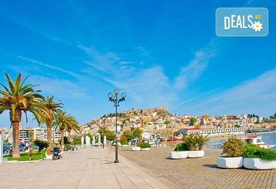 Еднодневна екскурзия до Кавала, Гърция: транспорт, екскурзовод и панорамен тур на града от Глобул Турс! - Снимка 3