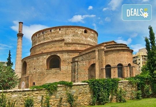 Разгледайте Солун с еднодневна екскурзия: транспорт и екскурзовод от Глобул Турс! - Снимка 5