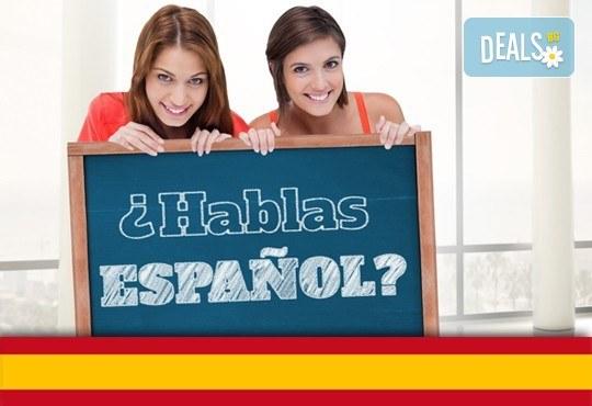 Научете нов език! Запишете се сега за индивидуално или групово обучение по испански език в Алта Бреа! - Снимка 1