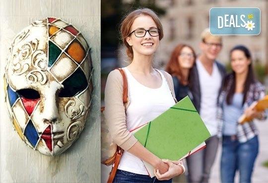 Опознайте Италия! Започнете курс по италиански език - индивидуално или в група за всички нива от А1 до С2 в Алта Бреа! - Снимка 2
