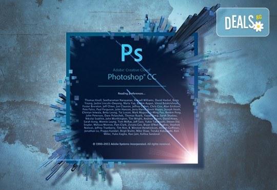 Нова възможност за развитие! Online курс за начинаещи и напреднали по Adobe Photoshop с неограничен достъп до видеоуроци + възможност за издаване на сертификат от център Progress! - Снимка 1