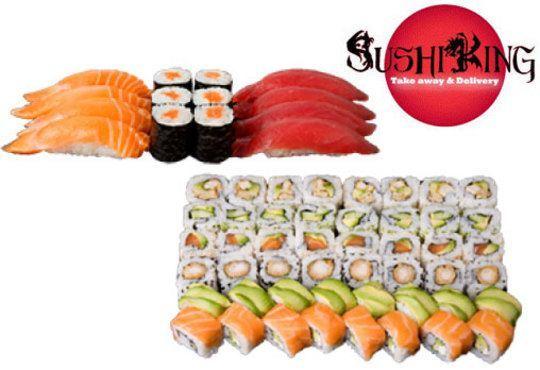 Супер предложение от Sushi King! 50 броя хапки със сьомга, пушена скумрия, нори, авокадо и японски сосове в Суши сет Даймьо! - Снимка 3
