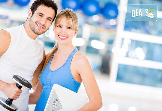 Здраво тяло! Фитнес тренировка, сауна и инструктор във Фитнес център Belize до Mall of Sofia - Снимка 1