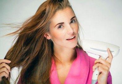 Загадъчна визия! Арганова или кератинова терапия + инфраред сешоар и оформяне на косата със сешоар в Wave Studio - НДК - Снимка