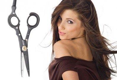 Подстригване с гореща ножица и оформяне със сешоар, боядисване или терапия по избор в салон за красота Хасиенда! - Снимка