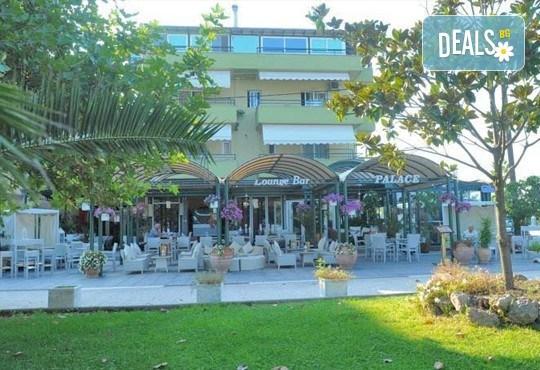Почивка през септември на Олимпийската ривиера, Гърция - 5 нощувки със закуски и вечери в Platon Beach Hotel 2*! - Снимка 9