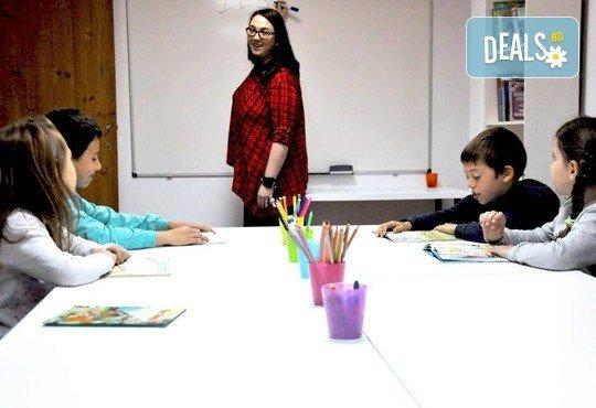 Месечна ученическа занималня за деца от 1 до 5 клас - подготовка на уроците и много забавления от езиков център WonderLand - Снимка 3